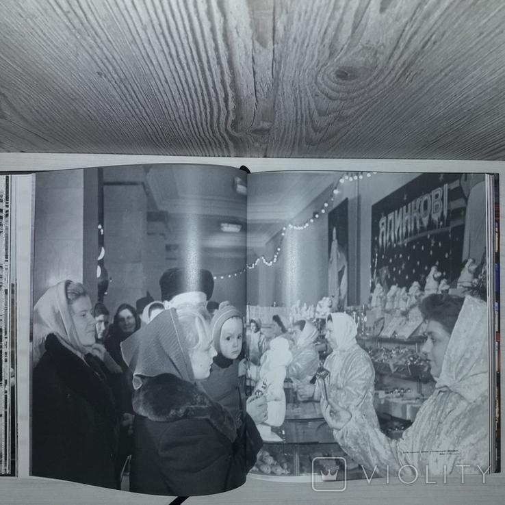 Київ ЦУМ 80 років Спеціальне видання 2019 Тираж 150 прим.