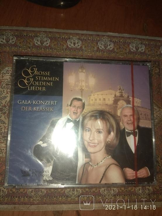 Три Cd диска Гала концерта, фото №2