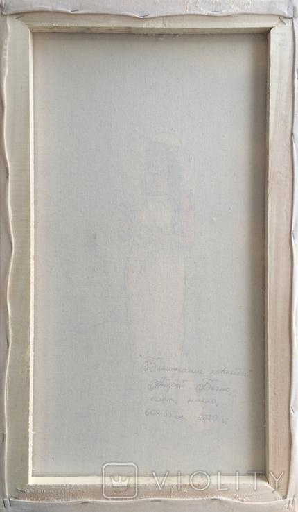Картина, Благоухание лаванды, 60х35 см. Живопись на холсте, фото №7
