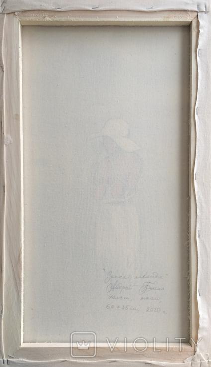 Картина, Запах лаванды, 60х35 см. Живопись на холсте, фото №8
