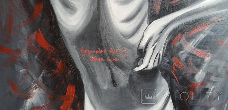Картина Друг-одна душа у двух тілах., фото №3