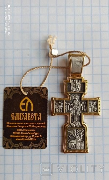 Акимовский крест., фото №4