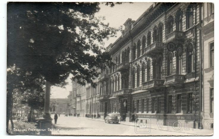 Одесса. Гостиница Одесса., фото №2