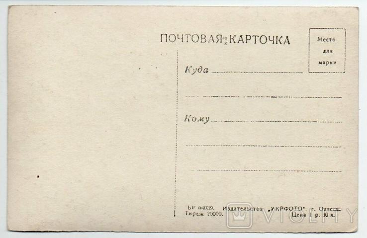 Одесса. Гостиница Одесса., фото №3