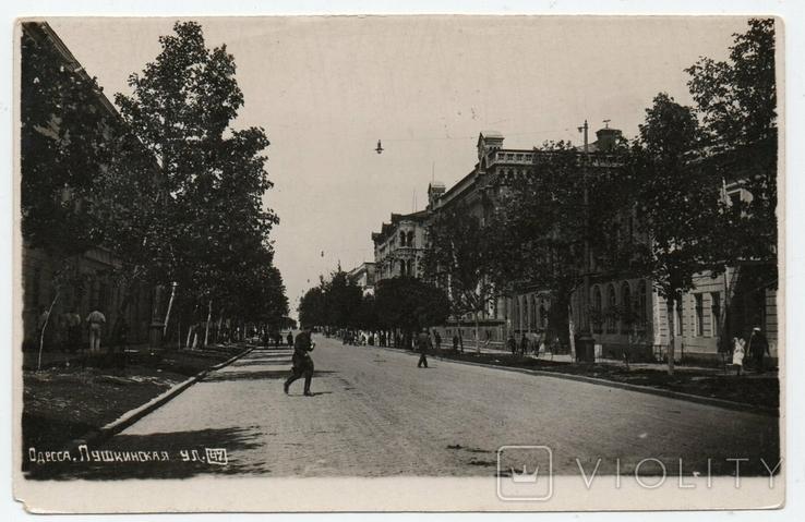 Одесса. Пушкинская улица. 47., фото №2