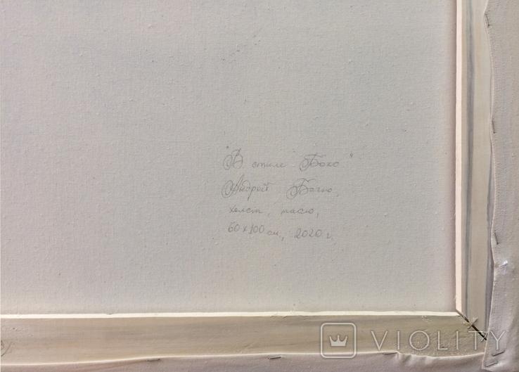 """Картина, """"В стиле Бохо"""", 100х60 см. Живопись на холсте, фото №12"""