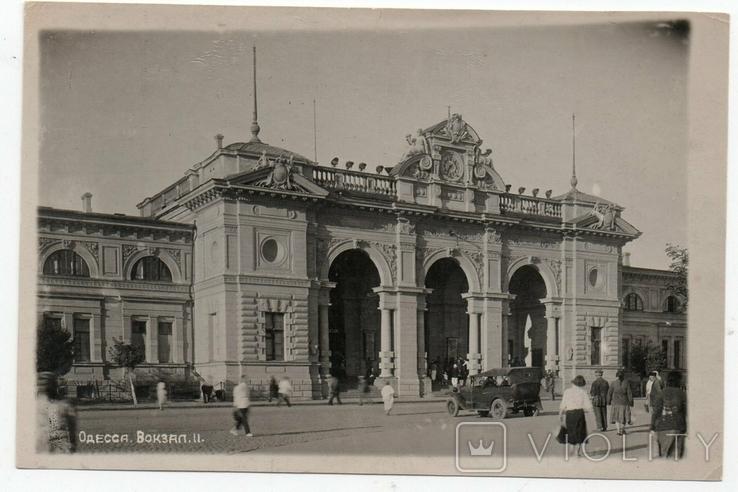 Одесса. Вокзал., фото №2