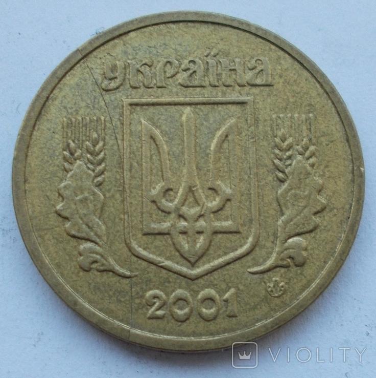 1 грн. 2001 г. Полный раскол аверса., фото №2