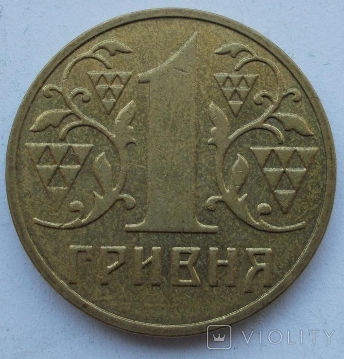 1 грн. 2001 г. Полный раскол аверса., фото №4