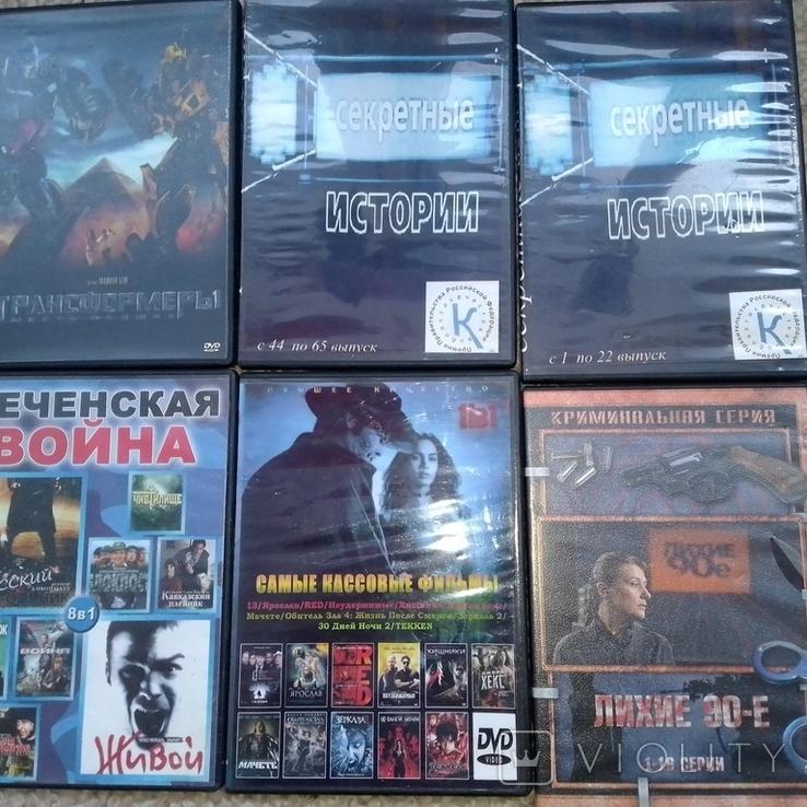 23 dvd диска +dvd плеер одним лотом, фото №4