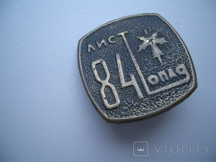 """Знаки СССР""""Слеты туристов.Ленинград""""-5 шт, фото №5"""