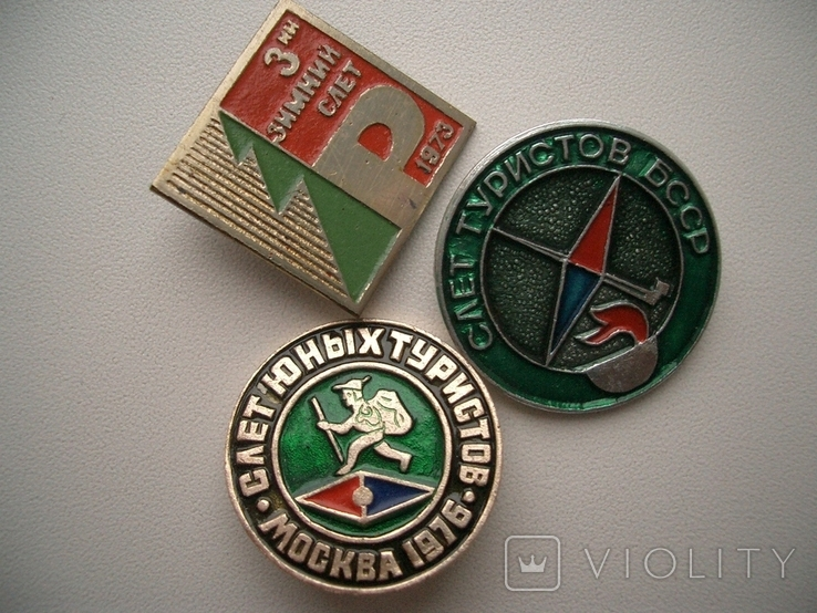 Знаки Слет туристов Бел ССР,Москва и т.д.6 шт., фото №5