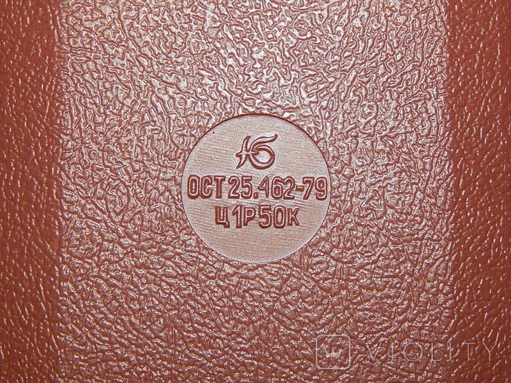 Старая коробочка из-под серёжек СССР, фото №6