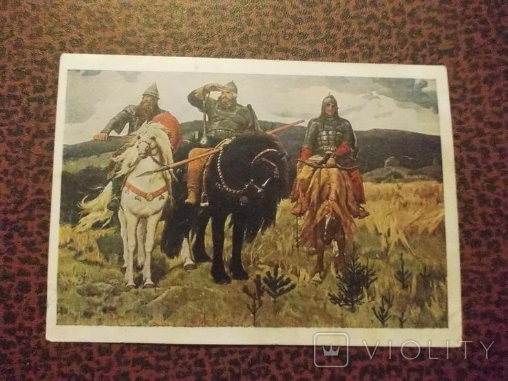 Живопись.1928 г.4 открытки., фото №8