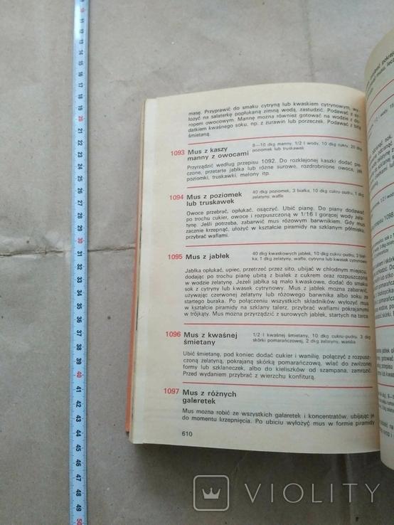 Kuchnia Polska 1980р (товста книга 700 ст), фото №9