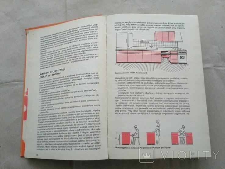 Kuchnia Polska 1980р (товста книга 700 ст), фото №11