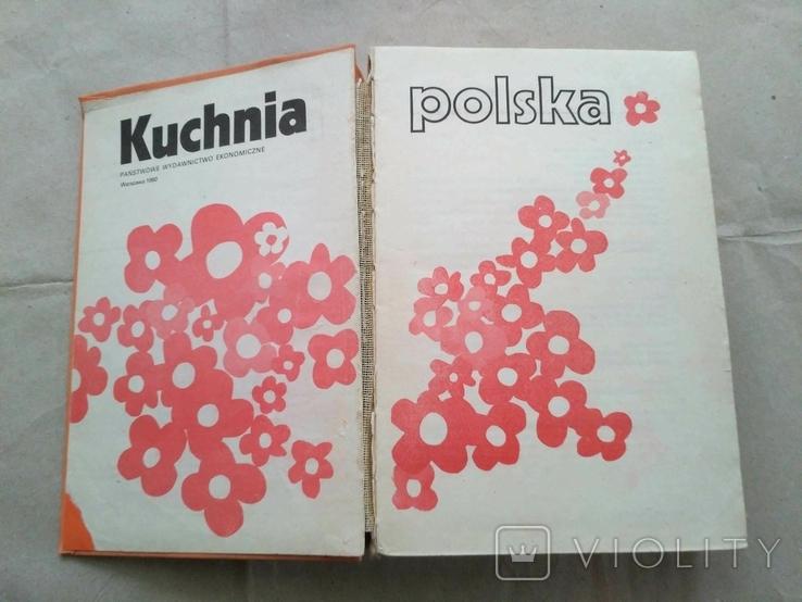 Kuchnia Polska 1980р (товста книга 700 ст), фото №12