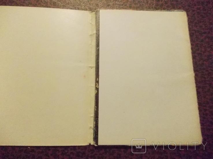 Виды Юрмалы.16 открыток., фото №3