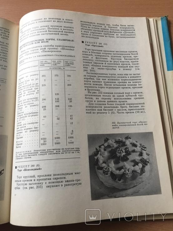 Производство пирожных и тортов. 1975, фото №6