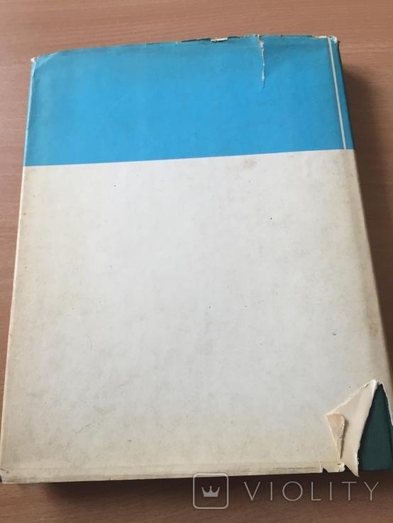 Производство пирожных и тортов. 1975, фото №12