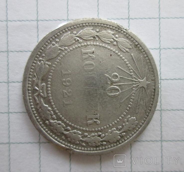 20 копеек 1921г, фото №4