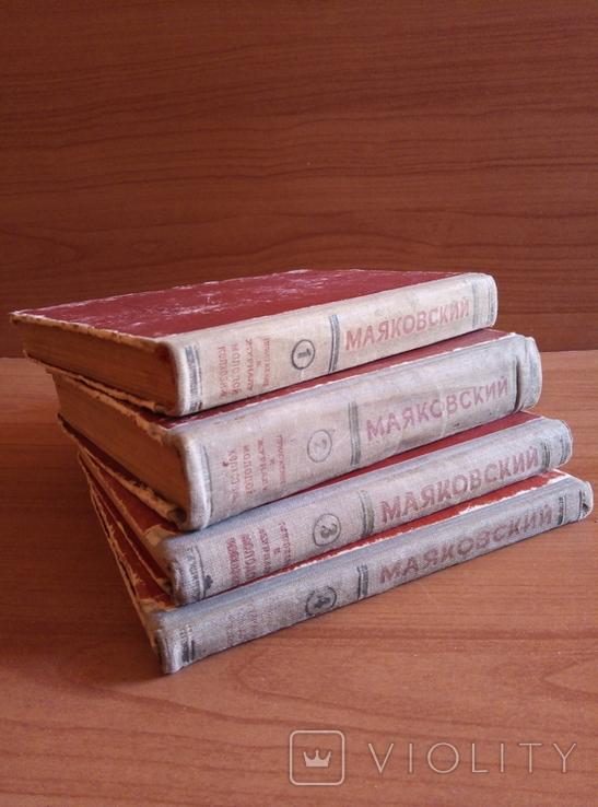 1951 Маяковский В.В. Собрание сочинений в 4-х томах, фото №3
