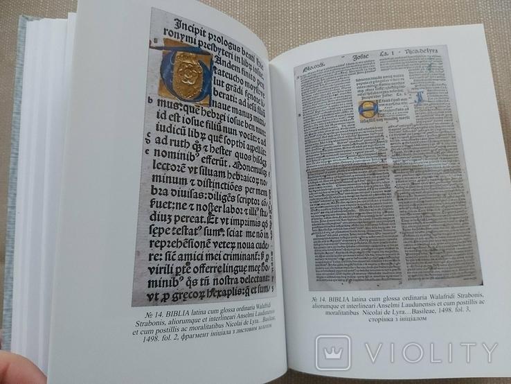 Інкунабули Наукової бібліотеки Львівського університету, фото №6