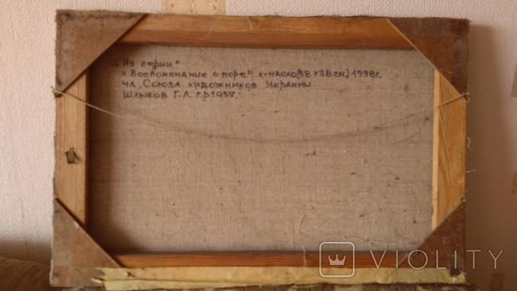 """Геннадий Шлыков """"Воспоминание о море"""" 1998г. холст масло 58х38см, фото №9"""