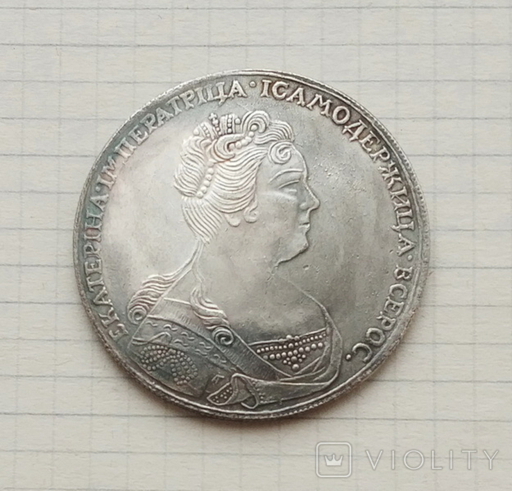 Россия Екатерина Два Рубля 1726 г. Копия, фото №2