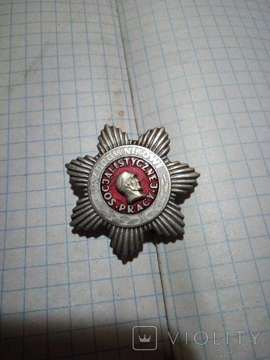 Медаль, значек или орден, фото №2