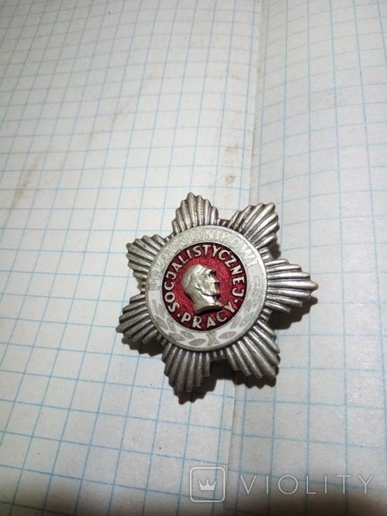 Медаль, значек или орден, фото №3