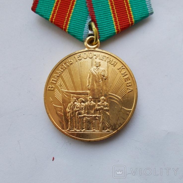 1500-летие Киева + удостоверение, фото №5
