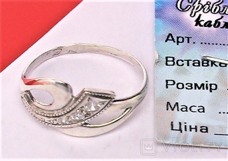 Кольцо перстень серебро 925 проба 1,02 грамма размер 16, фото №3