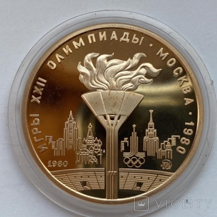 100 руб. 1980 г. Олимпийский огонь (PROOF), фото №2