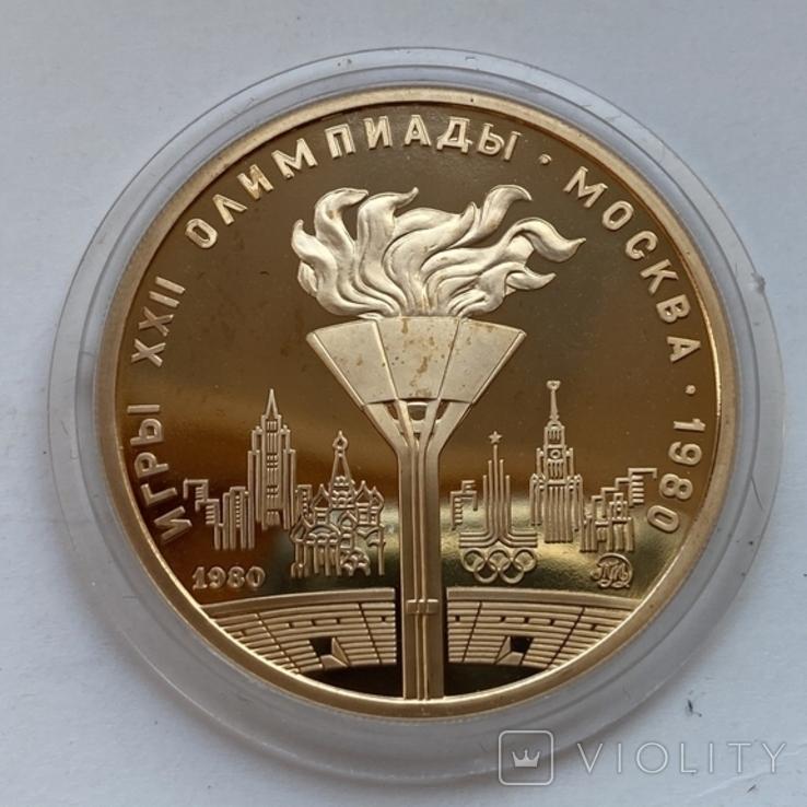100 руб. 1980 г. Олимпийский огонь (PROOF), фото №4