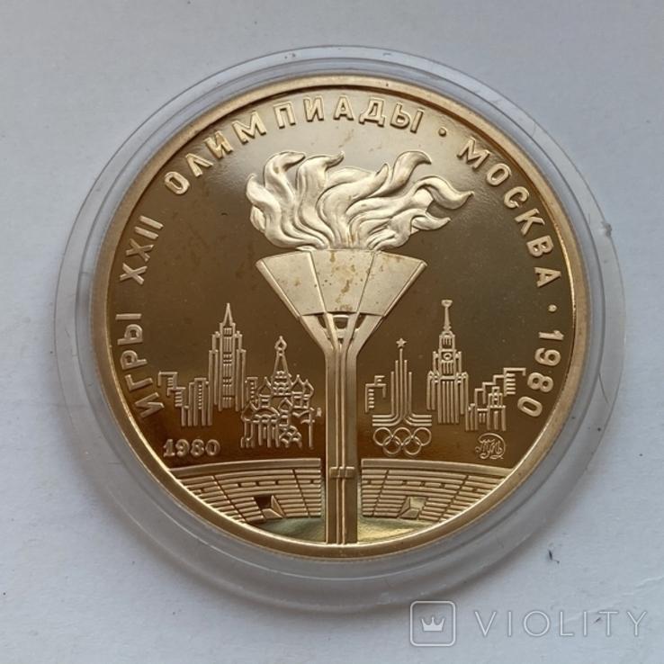 100 руб. 1980 г. Олимпийский огонь (PROOF), фото №6