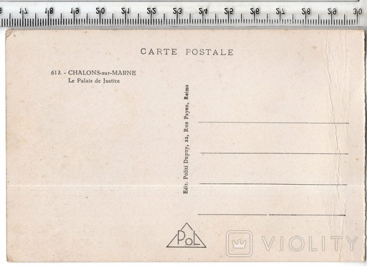 Франция. Шалон-ан-Шампань. До 1945 года., фото №3