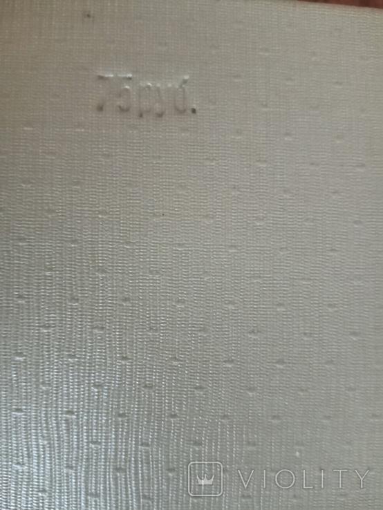 Кулинария. Госторгиздат 1955 год. 960 страниц., фото №7