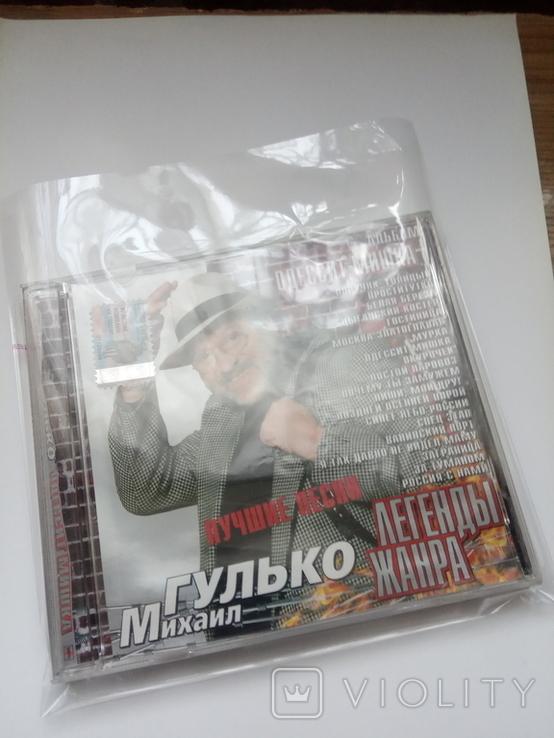Пакеты для CD box коробок, фото №4