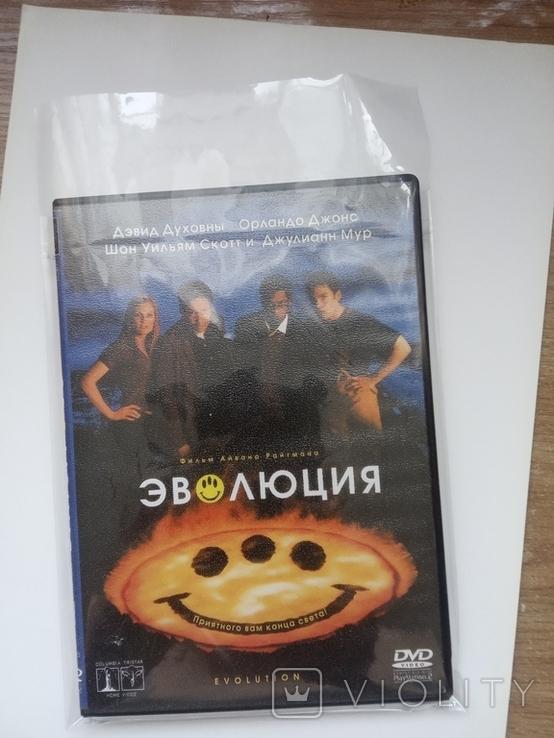 Пакеты для DVD box коробок 9 mm., фото №4