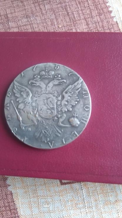 Рубль 1737 Копия., фото №3