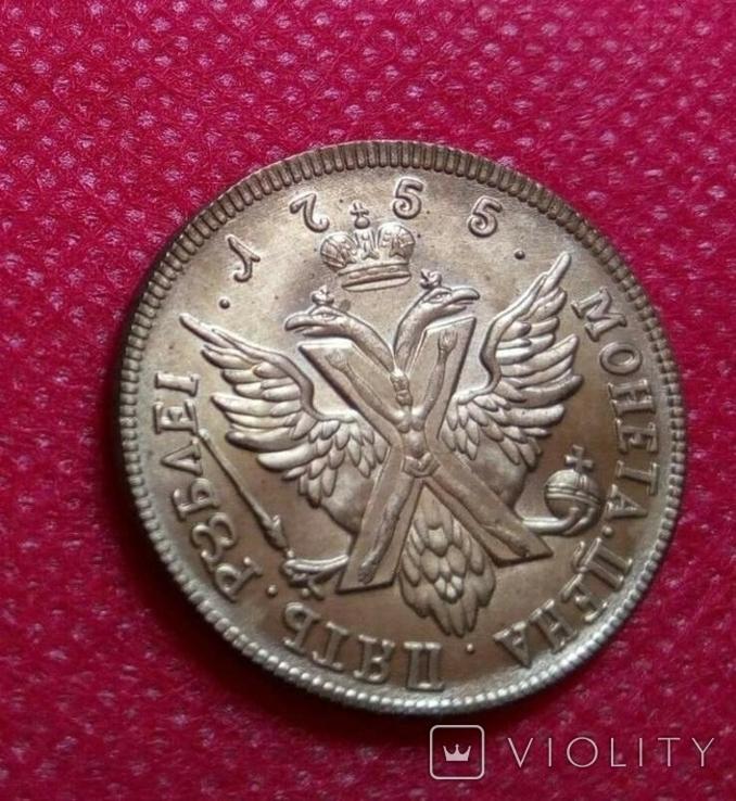 5 рублів золотом 1755 року . Копія - не магнітна позолота 999, фото №5