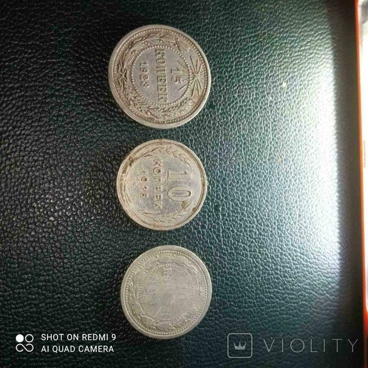 Три монеты 1923 - 1925гг, фото №2