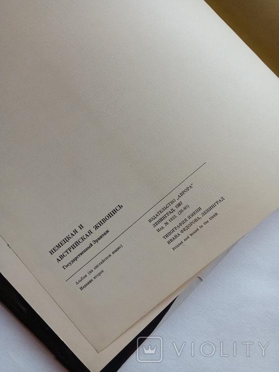 1987 German and Austrian painting Hermitage-Немецкая и австрийская живопись. Эрмитаж, фото №10