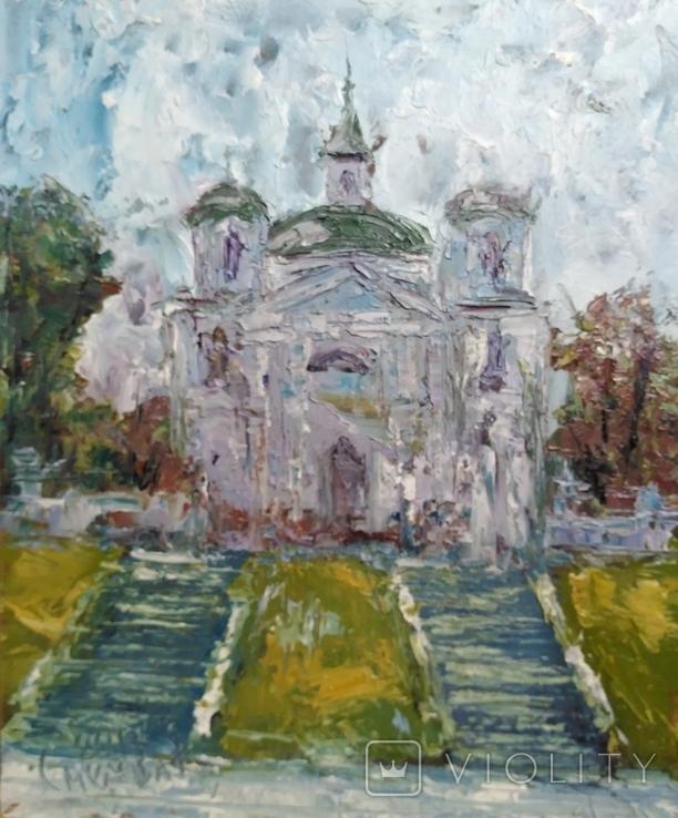 Органный зал, Белая Церковь