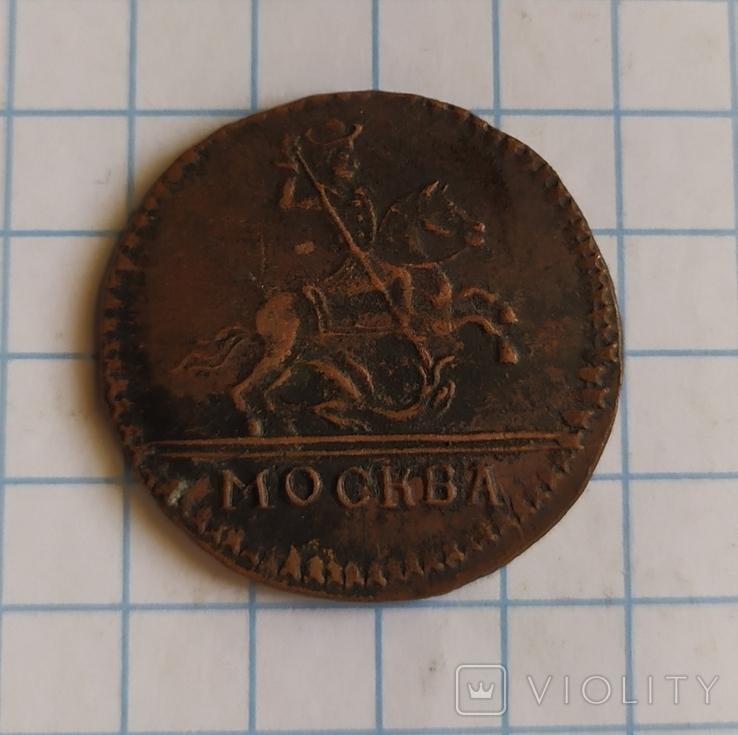 Копия редкой монеты.штамп., фото №4