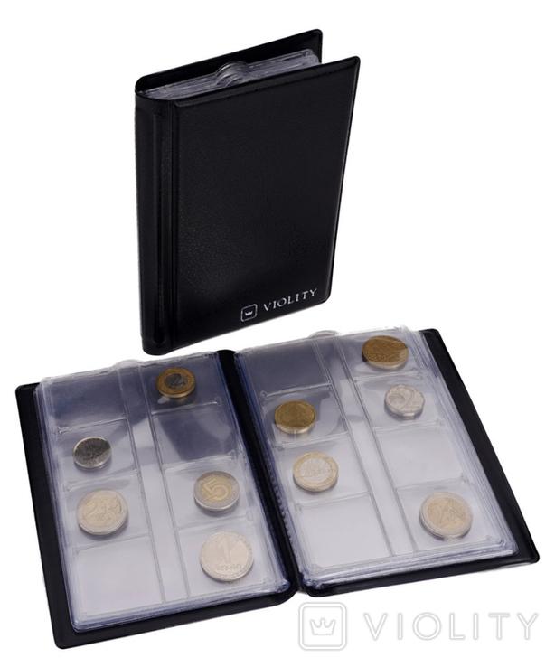 Карманный альбом для монет до 30 мм на 96 монет Violity, фото №2