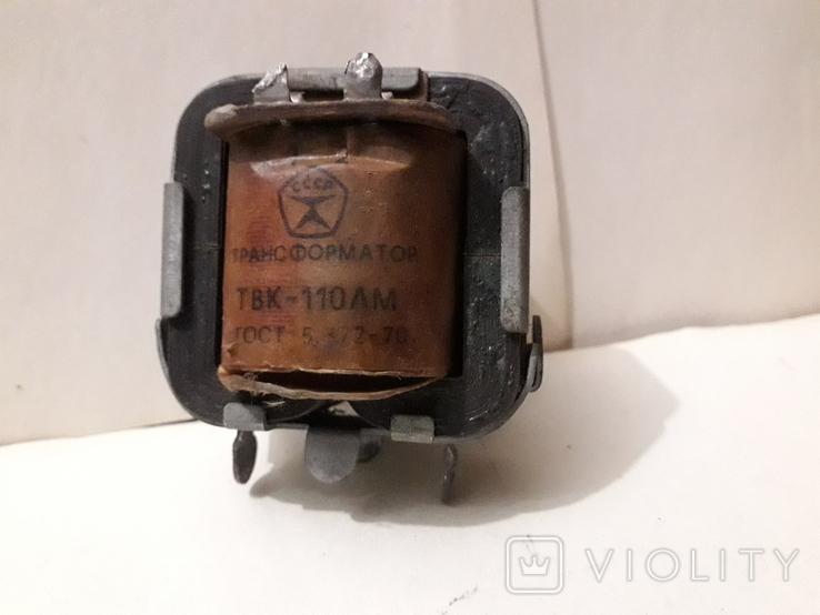 Трансформатор  ТВК-11ОЛМ, фото №2