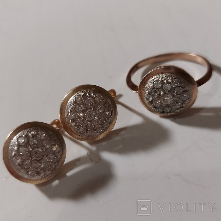 Кольцо и серьги, фото №2