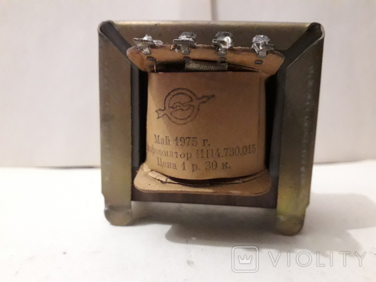 Трансформатор ИП4.730.015, фото №2
